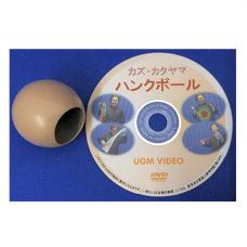 Handkerchief ball (UGM)