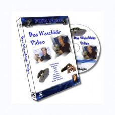 Das Waschbar,DVD семинар