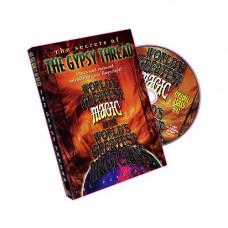 Gypsy Thread DVD семинар