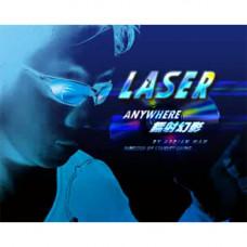 Laser Anywhere Vol-1-2