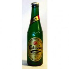 Vanishing Bottle Carlsberg beer