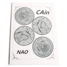 CAin By Nao