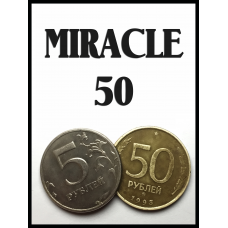 Miracle 50