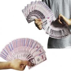 Millionaire Bill Manipulation