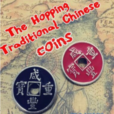 The Hopping Traditional Chinese Coin