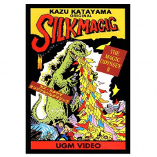 Original Silk Magic by Kazu Katayama,DVD семинар