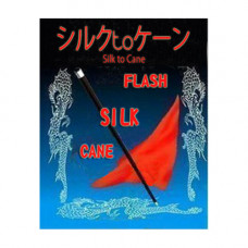 Silk from flash to Cane